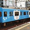 泉北高速鉄道 5000系 05F③ 5105 ハッピーベアル