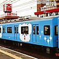 泉北高速鉄道 5000系 05F⑤ 5606 ハッピーベアル