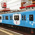 泉北高速鉄道 5000系 05F⑥ 5106 ハッピーベアル