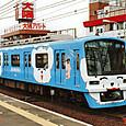 泉北高速鉄道 5000系 05F⑧ 5506 ハッピーベアル
