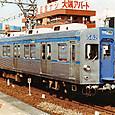 泉北高速鉄道 100系2連 リニューアル車 11F① 582