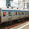 泉北高速鉄道 100系4連 リニューアル車 09F③ 509