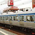 泉北高速鉄道 100系4連 リニューアル車 09F② 510