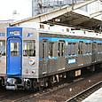 泉北高速鉄道 3000系6連  01F① 3501