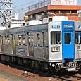 泉北高速鉄道 3000系2連  55F② 3556