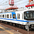 泉北高速鉄道 7000系_6連 01F⑥ 7502