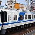 泉北高速鉄道 7000系_2連 51F① 7551