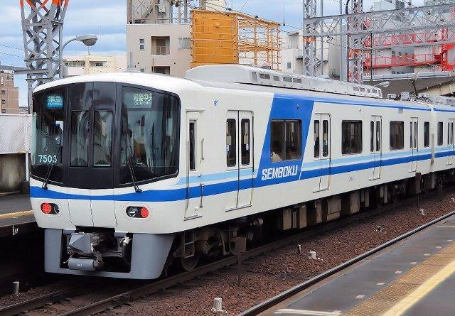 P3 泉北高速鉄道(大阪府都市開...