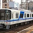 泉北高速鉄道 7020系 6連 23F① 7523