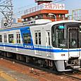 泉北高速鉄道 7020系 6連 23F⑥ 7524