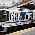 泉北高速鉄道 7020系 6連 21F① 7521 和泉こうみ ラッピング