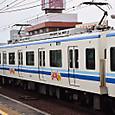 泉北高速鉄道 7020系 6連 21F② 7021 和泉こうみ ラッピング