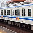 泉北高速鉄道 7020系 6連 21F④ 7621 和泉こうみ ラッピング