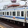 泉北高速鉄道 7020系 6連 21F⑤ 7221 和泉こうみ ラッピング