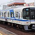 泉北高速鉄道 7020系 6連 21F⑥ 7522 和泉こうみ ラッピング