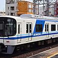 泉北高速鉄道 7020系 4連 25F① 7525