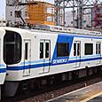 泉北高速鉄道 7020系 2連 71F① 7571