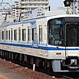 泉北高速鉄道 7020系 2連+4連