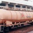 *タキ24700形 小麦粉専用車 25t タキ24708