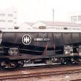 セメント専用車 40t  ホキ5700形タイプ2  ホキ35793