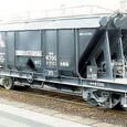 セメントクリンカ専用車 35t ホキ6700形 ホキ6700
