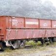 石灰石専用車 35t ホキ9500形タイプ1 ホキ9515