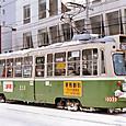 札幌市交通局 (札幌市電) 210形(車体更新車) 213号機   *オリジナル塗装    1994年撮影