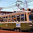 *札幌市交通局 (札幌市電) 210形(オリジナル) 214号機   1989年撮影?