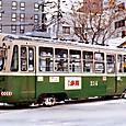 札幌市交通局 (札幌市電) 210形(車体更新車) 214号機   *オリジナル塗装    1994年撮影