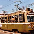 *札幌市交通局 (札幌市電) 210形(オリジナル) 215号機   1989年撮影?