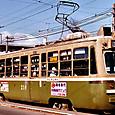 *札幌市交通局 (札幌市電) 210形(オリジナル) 216号機   1989年撮影?