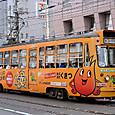 札幌市交通局 (札幌市電) 210形(車体更新車) 213号機   広告塗装    2014年撮影