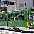札幌市交通局 (札幌市電) 210形(車体更新車) 212号機   ST塗装    2014年撮影