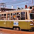 *札幌市交通局 (札幌市電) 220形(オリジナル) 222号機   1989年撮影?