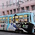 札幌市交通局 (札幌市電) 220形(車体更新車) 222号機   広告塗装    2009年撮影