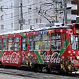 札幌市交通局 (札幌市電) 220形(車体更新車) 221号機   広告塗装    2014年撮影