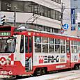 札幌市交通局 (札幌市電) 220形(車体更新車) 222号機   広告塗装    2014年撮影