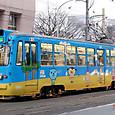 札幌市交通局 (札幌市電) 240形(車体更新車) 243号機   広告塗装    2009年撮影