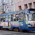 札幌市交通局 (札幌市電) 240形(車体更新車) 243号機   広告塗装    2014年撮影