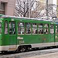 札幌市交通局 (札幌市電) 240形(車体更新車) 246号機   ST塗装    2014年撮影