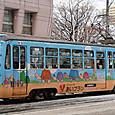 札幌市交通局 (札幌市電) 240形(車体更新車) 247号機   広告塗装    2014年撮影