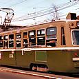 *札幌市交通局 (札幌市電) 250形(オリジナル) 254号機   1989年撮影?