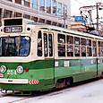 札幌市交通局 (札幌市電) 250形(車体更新車) 254号機   新塗装    19**年撮影