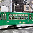 札幌市交通局 (札幌市電) 250形(車体更新車) 251号機   ST塗装    2009年撮影