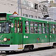 札幌市交通局 (札幌市電) 250形(車体更新車) 253号機   ST塗装    2014年撮影