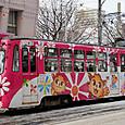 札幌市交通局 (札幌市電) 250形(車体更新車) 254号機   広告塗装    2014年撮影