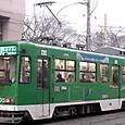 札幌市交通局 (札幌市電) 3300形 3305号機   ST塗装    2009年撮影
