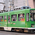 札幌市交通局 (札幌市電) 3300形 3301号機   ST塗装    2014年撮影