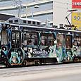 札幌市交通局 (札幌市電) 3300形 3302号機   広告塗装    2014年撮影 スノーミク 2015
