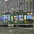 札幌市交通局 (札幌市電) 3300形 3303号機   ST塗装    2014年撮影